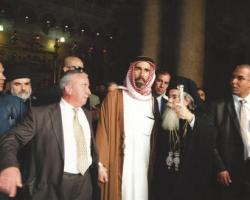 H.R.H. Prince Ghazi bin Muhammad