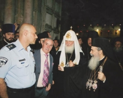The Patriarch of Russia with Mr. Wajeeh Nuseibeh 2012